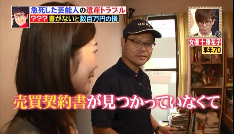 テレビ放映5