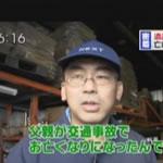 ネクストが特殊清掃・遺品整理を行なった孤立死の現場での作業のことが2013年2月27日 TBS系列・Nスタで放映されました。