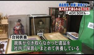 テレビ放映4